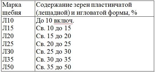 Статья_2.jpg