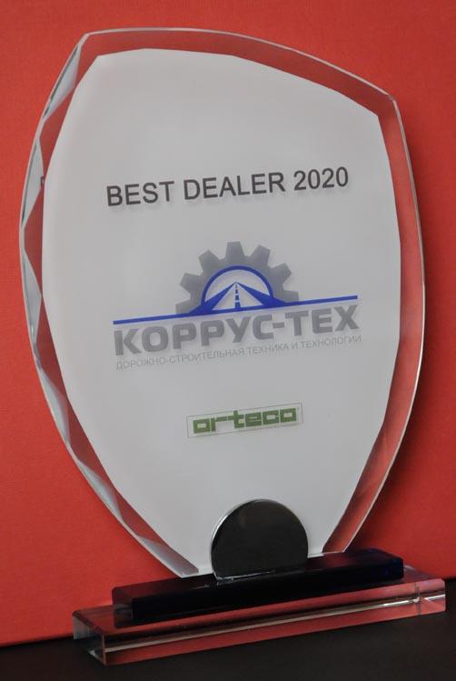 ГК Коррус-Тех признаны лучшим дилером оборудования ВОМАG за 2020 год