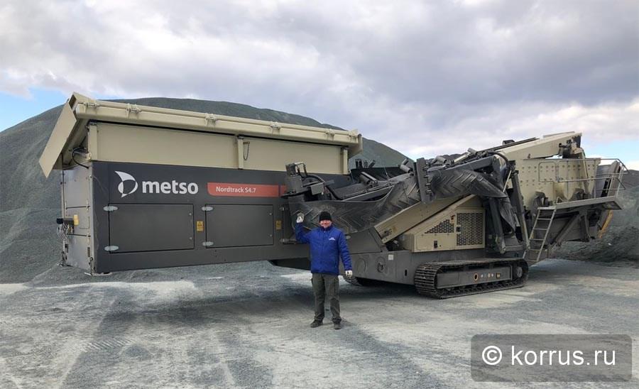 установка мобильная сортировочная Metso NORDTRACK S4.7