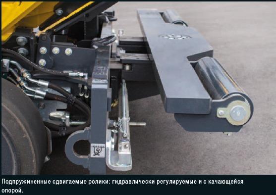 гусеничный асфальтоукладчик BOMAG BF800C S500 DeLuxe